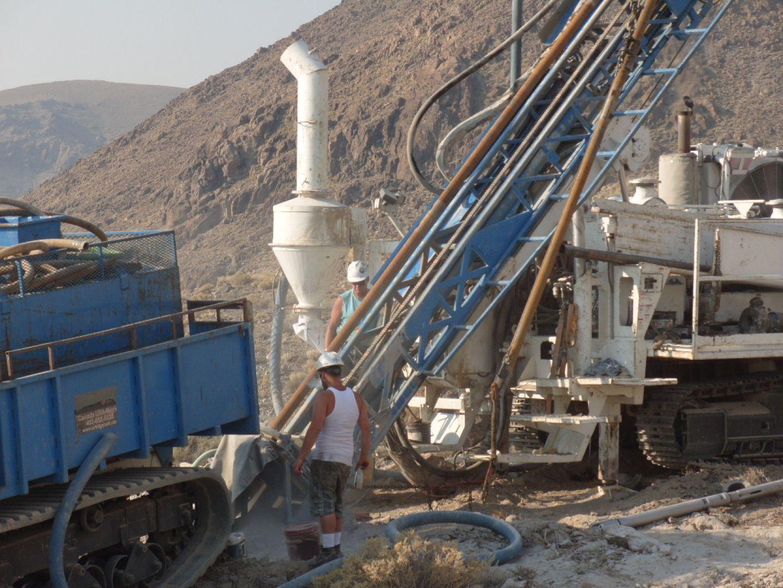 Drilling 2017